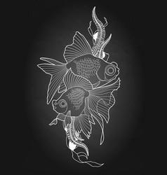 graphic telescope fish vector image
