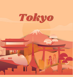 Famous places in tokyo japan vector