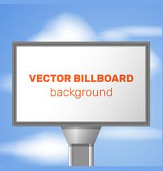 Street advertisement background vector
