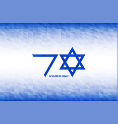israel independence day 70 years of israel banner vector image