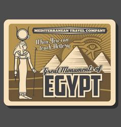 Ra statue pyramids and horus eye egypt vector