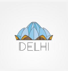 lotus temple - the symbol of delhi india vector image vector image