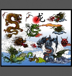 east Asian dragons vector image vector image