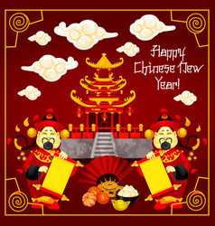 Chinese new year temple greeting card vector