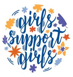 girls support girls woman motivational slogan vector image
