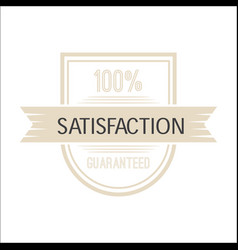 Vintage satisfaction image vector