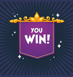 you win congratulation bright and glossy flag vector image