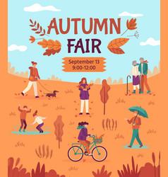 autumn fair people enjoying public park fall vector image