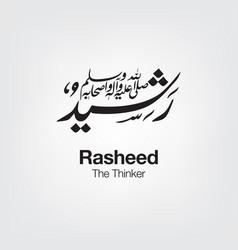 Rasheed vector