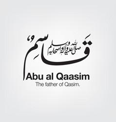 Abu al qassim vector