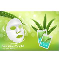 Aloe vera facial mask advertising poster vector