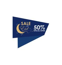 Eid mubarak sale 50 special offer template design vector