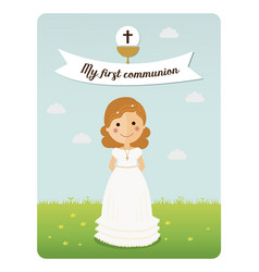 My first communion reminder with curly hair girl vector