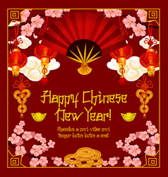 chinese new year red fan greeting card vector image