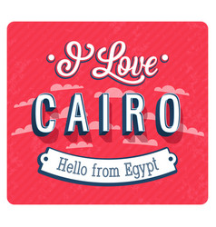vintage greeting card from cairo vector image vector image