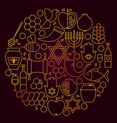 Rosh hashanah line icon concept vector
