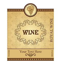 retro packing for wine vector image vector image