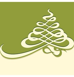 Calligraphy Christmas tree vector