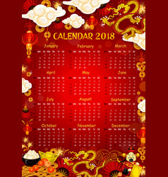 Chinese lunar new year 2018 calendar design vector