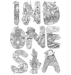 Custom font lettering amazing culture indonesia vector