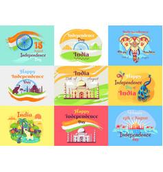 Indian independence day celebration emblems set vector