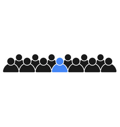 leader in the team people icons office staff vector image