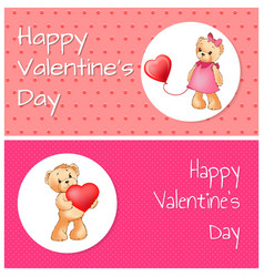 poster with cute teddy bears holding heart balloon vector image