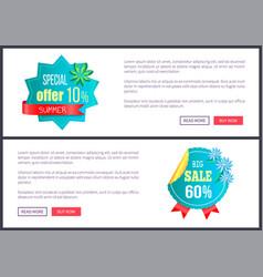 Special offer big sale off round advert labels set vector