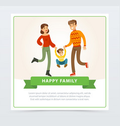 card with young family spending time together vector image