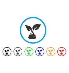 garden natural fertilizer icon vector image