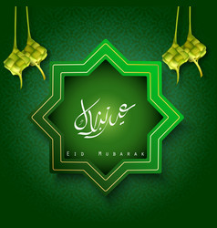 islamic greeting card eid mubarak banner vector image
