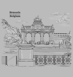 Triumphal arch in the park of the fiftieth vector
