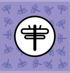 dragonfly icon sign and symbol on purple vector image