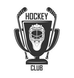 hokey club cup vector image