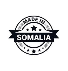 made in somalia stamp design vector image