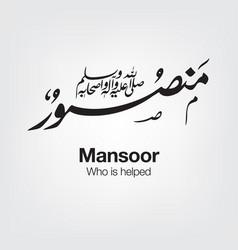 Mansoor vector
