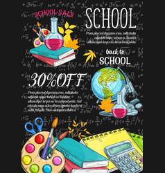 back to school sale sketch design vector image