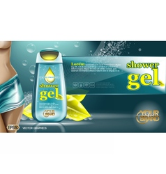 Digital aqua and yellow shower gel vector image