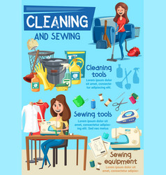 housework cleaning and sewing tools vector image
