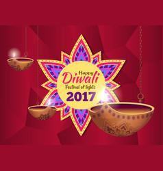 diwali festival of lights on vector image