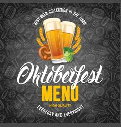 oktoberfest menu template vector image vector image