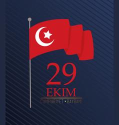 Ekim bayrami celebration with turkey flag in pole vector