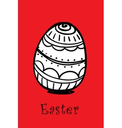 egg on red vector image vector image