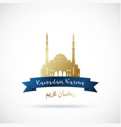 ramadan kareem greeting card golden islamic vector image