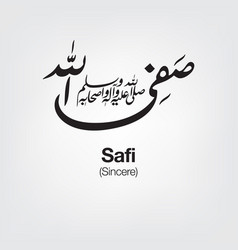Safi vector