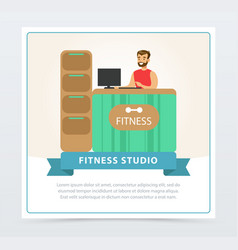 Fitness club reception desk with male receptionist vector