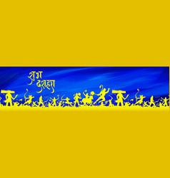 Lord rama and ravana in dussehra navratri festival vector