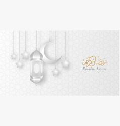 ramadan backgrounds ramadan kareem vector image