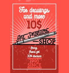 color vintage art products shop banner vector image