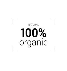 natural organic icon vector image